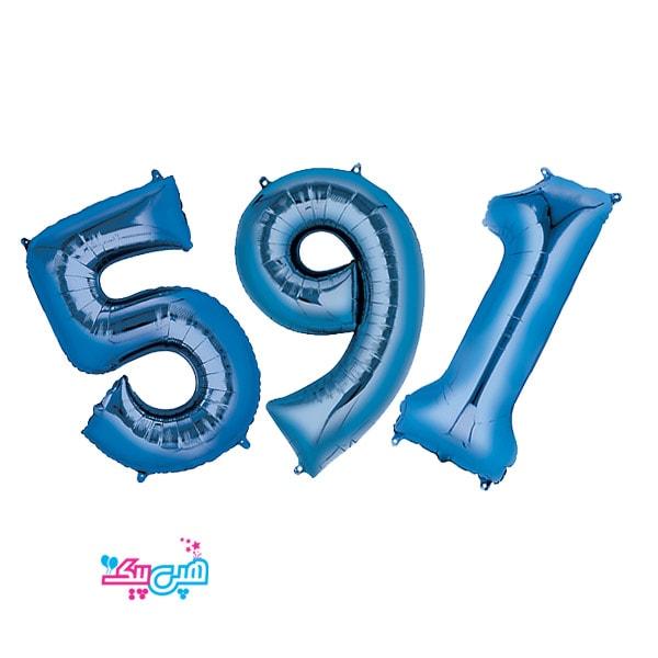blue number foil balloon-