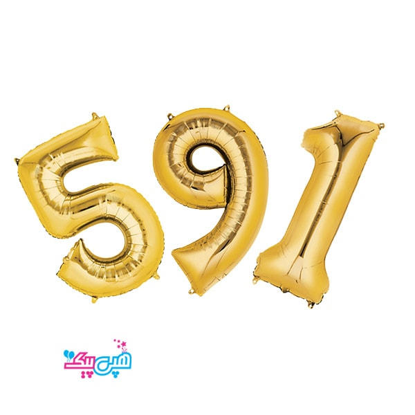 gold number foil balloon-