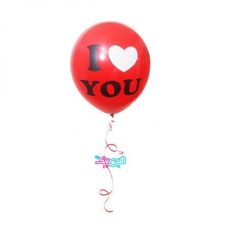 بادکنک هلیومی قرمز i love you