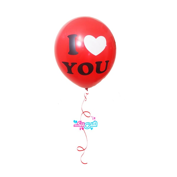 i-love-you-latex-balloon-