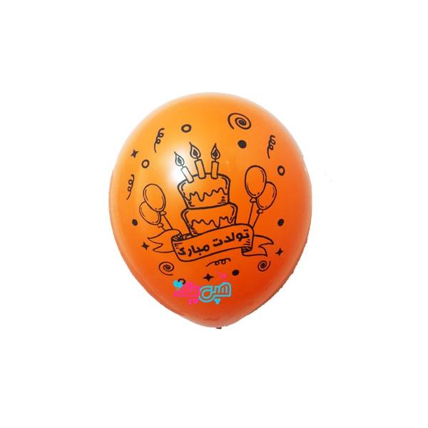 tavalod-mobarak-oranje-latex-balloon-