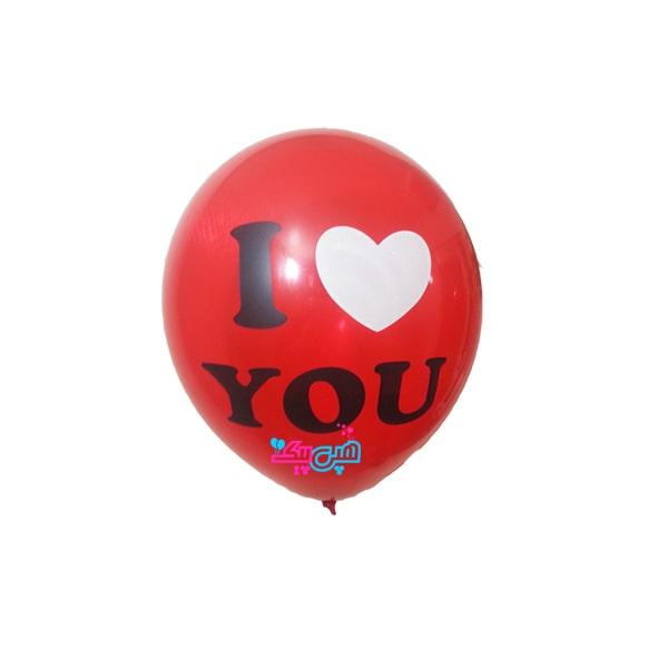 uicorn-latex-balloon-
