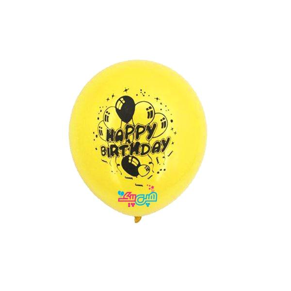 yelloow-latex-balloon-with-happy-black-
