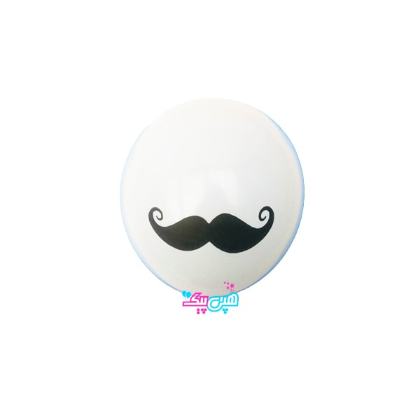 Mustache white latex ballon-