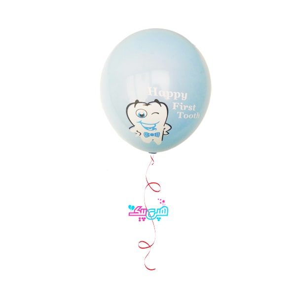 tooth boy latex helium balloon-