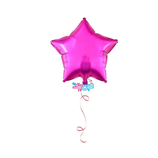star fuchsia heium balloon –
