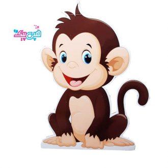 استند میمون