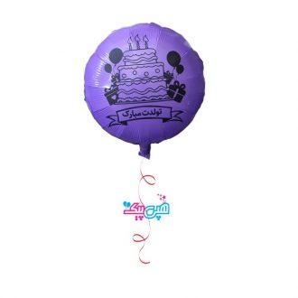 بادکنک هلیومی تولدت مبارک بنفش