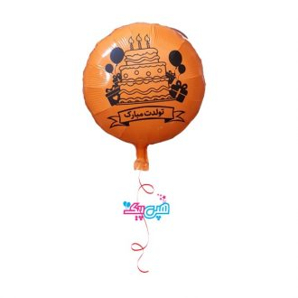بادکنک هلیومی تولدت مبارک نارنجی