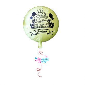بادکنک هلیومی تولدت مبارک سبز