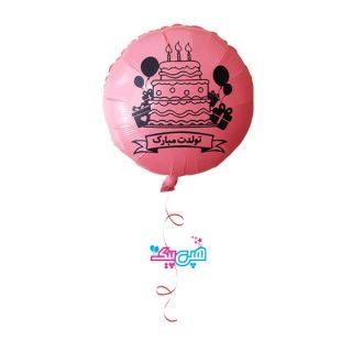بادکنک هلیومی تولدت مبارک سرخابی