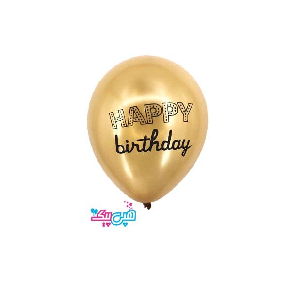 happy brithday latex gold balloon-