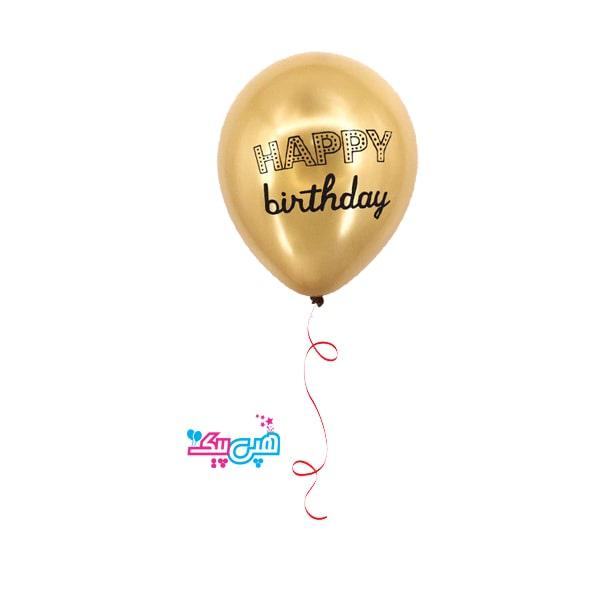 helium happy latex balloon gold-