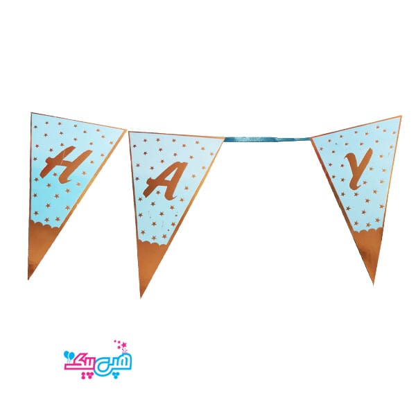 Triangle blue happy banner-