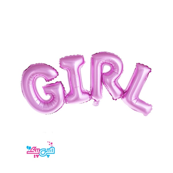 girl foil balloon-