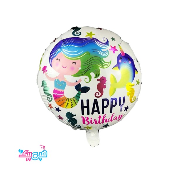 mermaid round foil balloon-