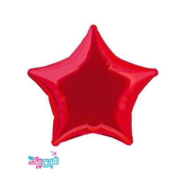 red star foil balloon-