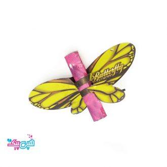 پروانه آتش بازی