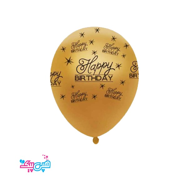happy birthday gold latex balloon