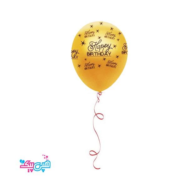 helium happy latex balloon gold
