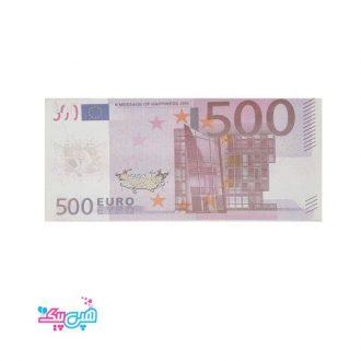 اسکناس یورو تزیینی