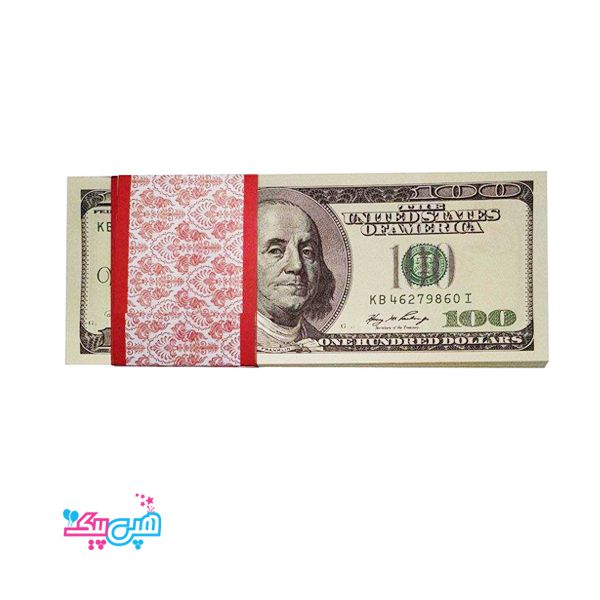 Decorative dollars