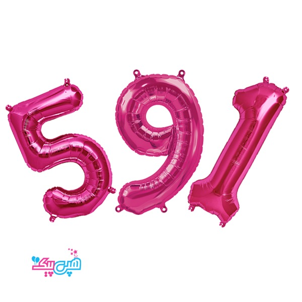 Magenta number foil balloon