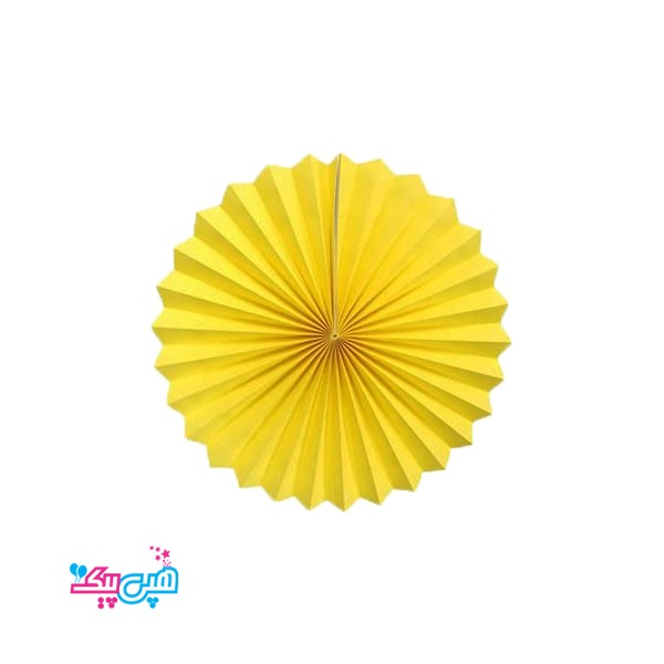 paper fans yellow